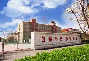 石家庄铁路学校2017年寒假安排