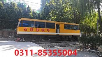 石家庄哪个学校能学火车司机专业