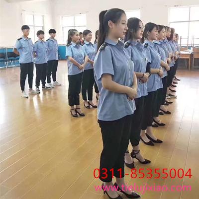 石家庄铁路学校3+2大专招生吗