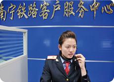 通信运营服务专业介绍2