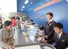 电子商务专业介绍