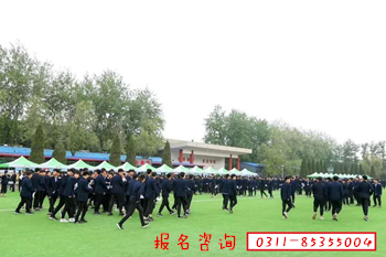 石家庄铁路学校升学班