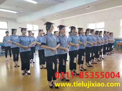 石家庄铁路职业技工学校气质训练