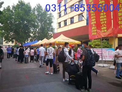 2021年河北省高职单招能报几个学校